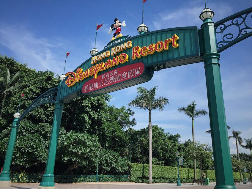 Disneyland HK …again!